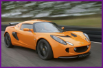 Lotus Exige Series 2 Powerflex Suspension Bushes Australia