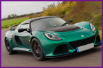 Lotus Exige Series 1 Powerflex Suspension Bushes Australia